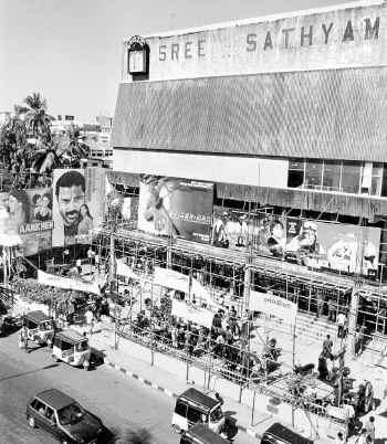 Old Sathyam